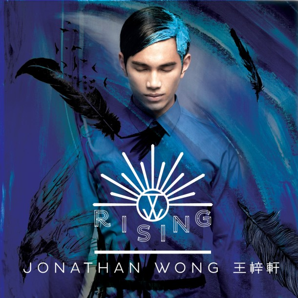 4_Rising-CD-Cover-610x610